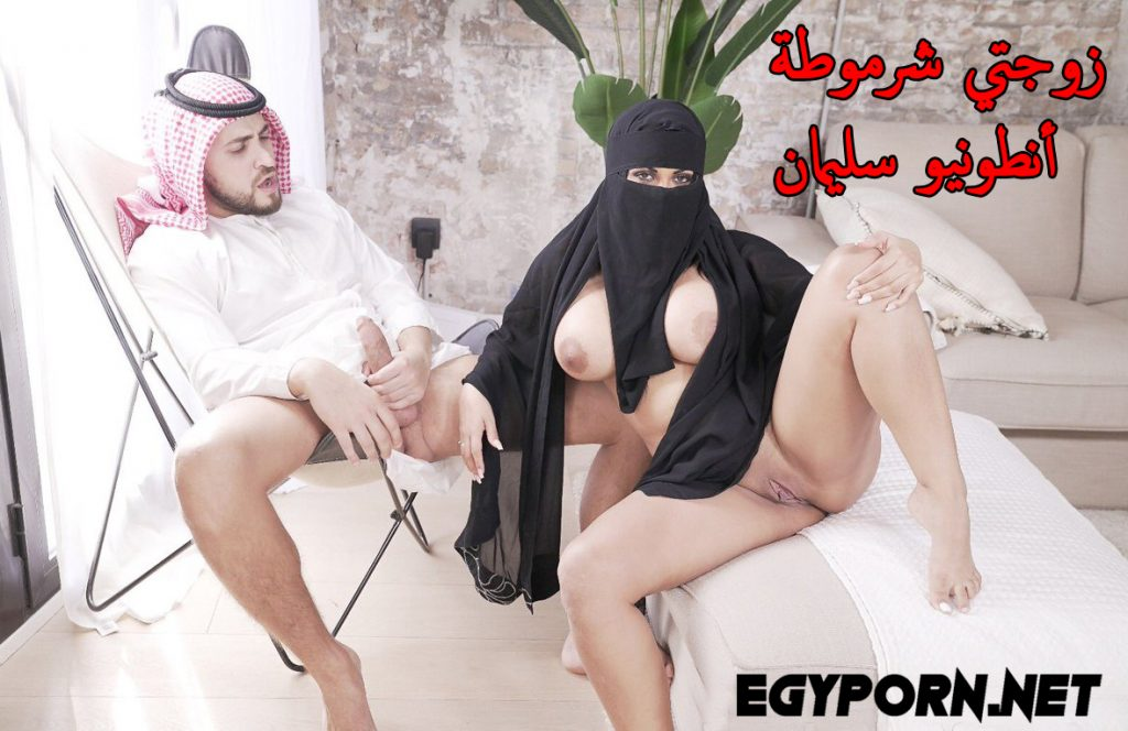 Egyporn – Page 39 of 47 – ايجي بورن أقوى موقع سكس عربى
