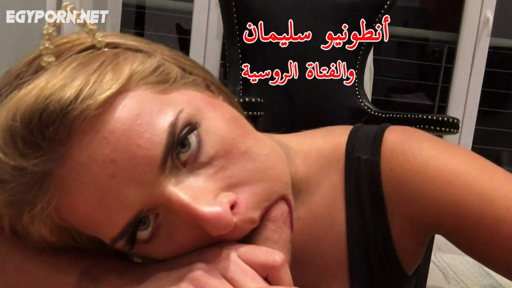Egyporn – Page 28 Of 47 – ايجي بورن أقوى موقع سكس عربى